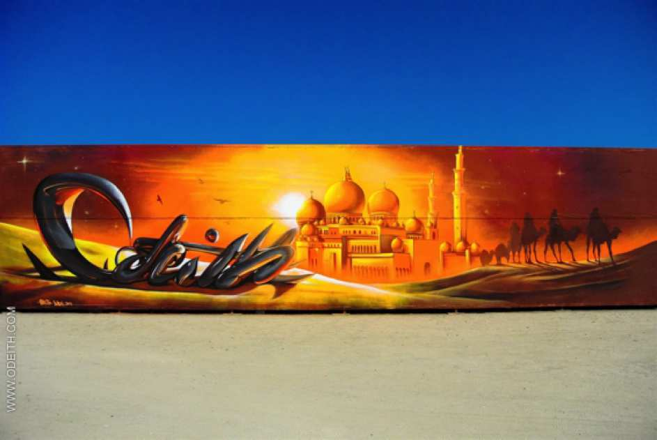 Dubai breaks world record for longest graffiti canvas